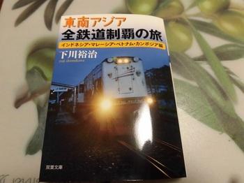 CIMG5428.jpg